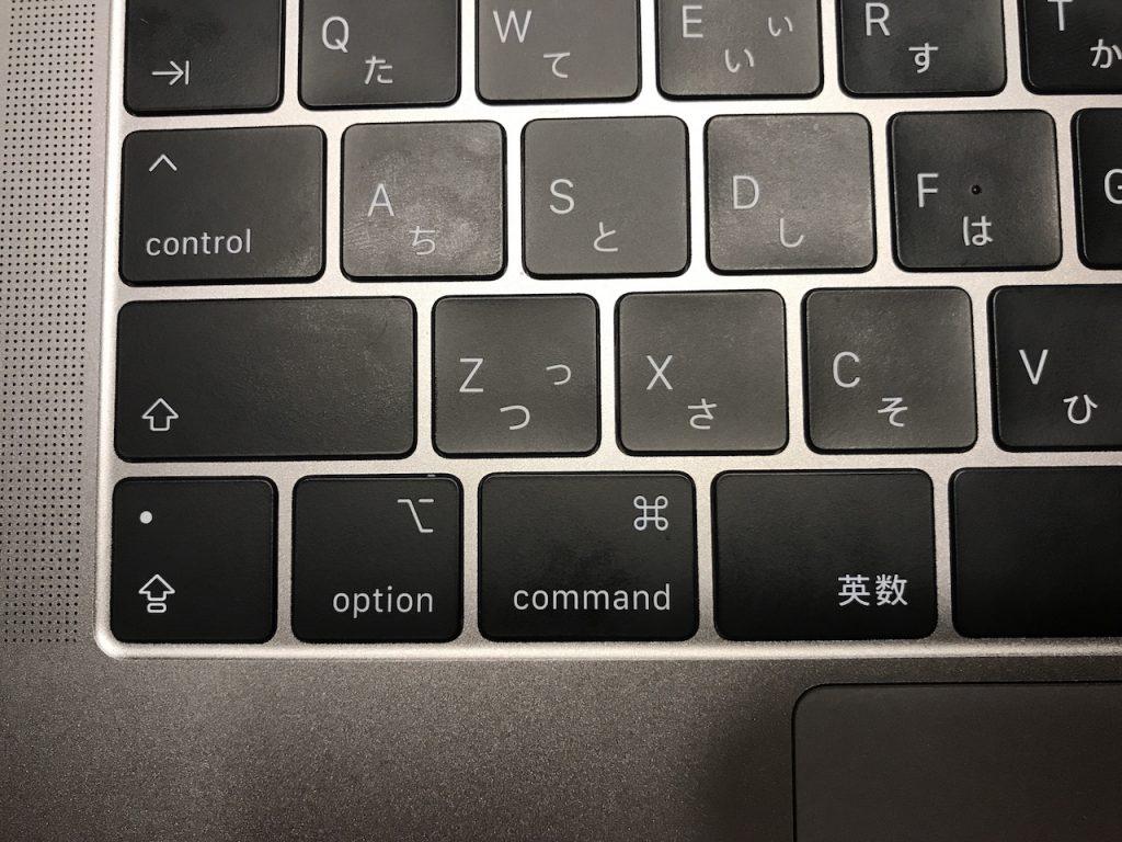 MacBook Proのキーボードの表示